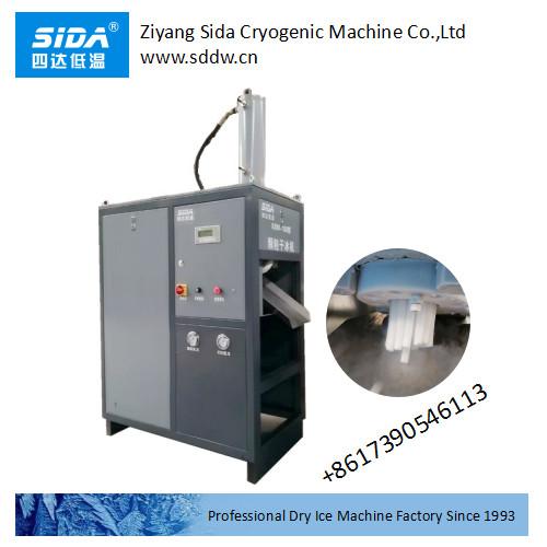 sida factory new vertical design dry ice pelletizer machine for 3,16mm pellets