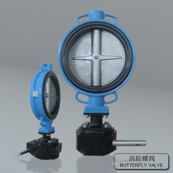 butterfly valve ductile iron