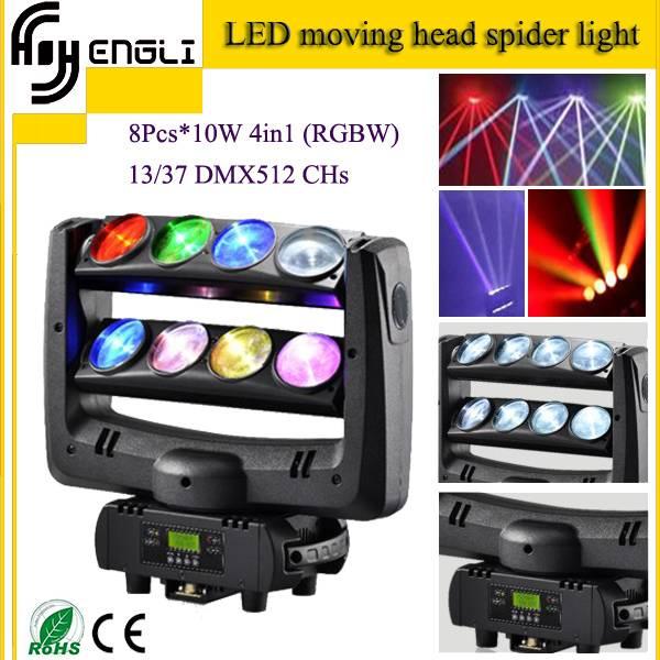 LED Landscape Shook His Head Spider Lamp (HL-015YT)