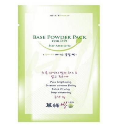Base Powder Pack for DIY(Do It Yourself)