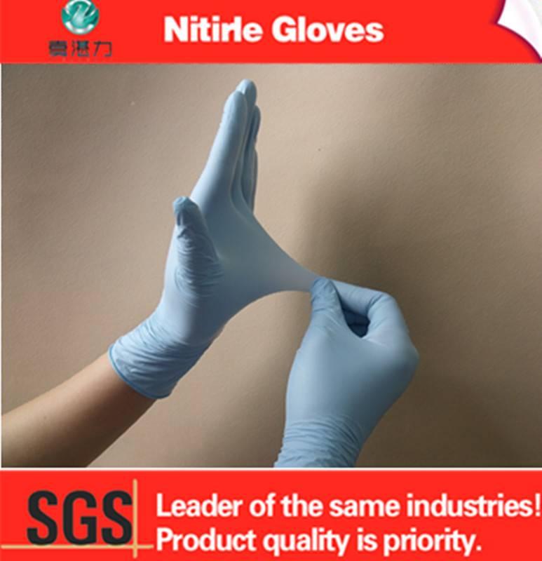 Powder fress Nitrile Gloves Disposable Examination Gloves