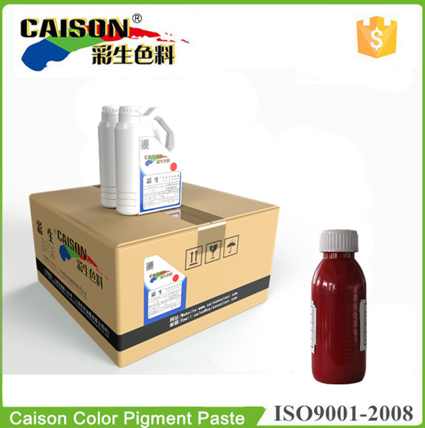 P-202 Yellow pigment paste for latex balloons tinting