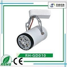 cree 5w 6w 7w high power wireless led track light