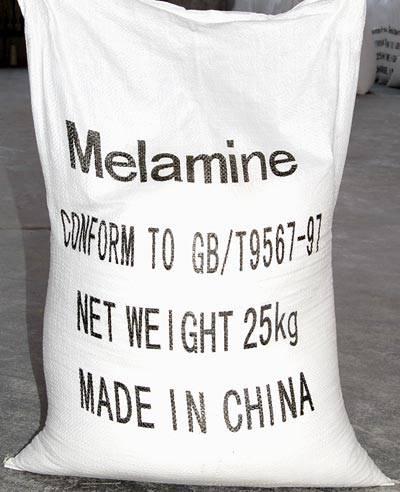 Melamine power,Melamine 99.8%