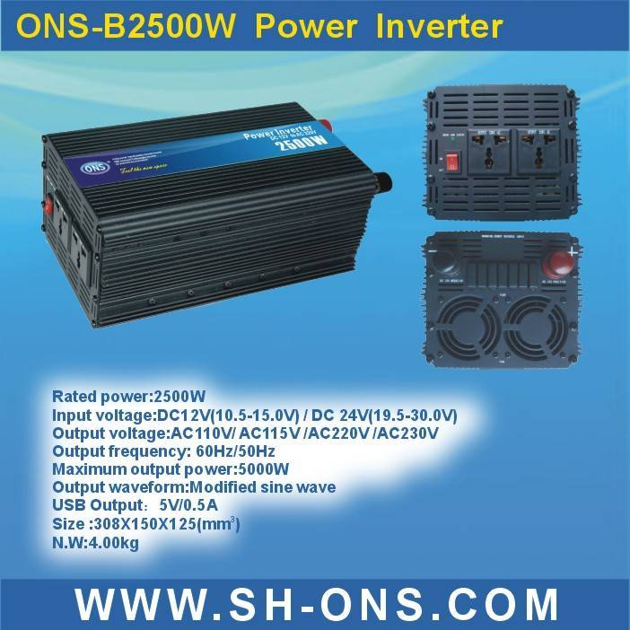 Power inverter( 2500W)