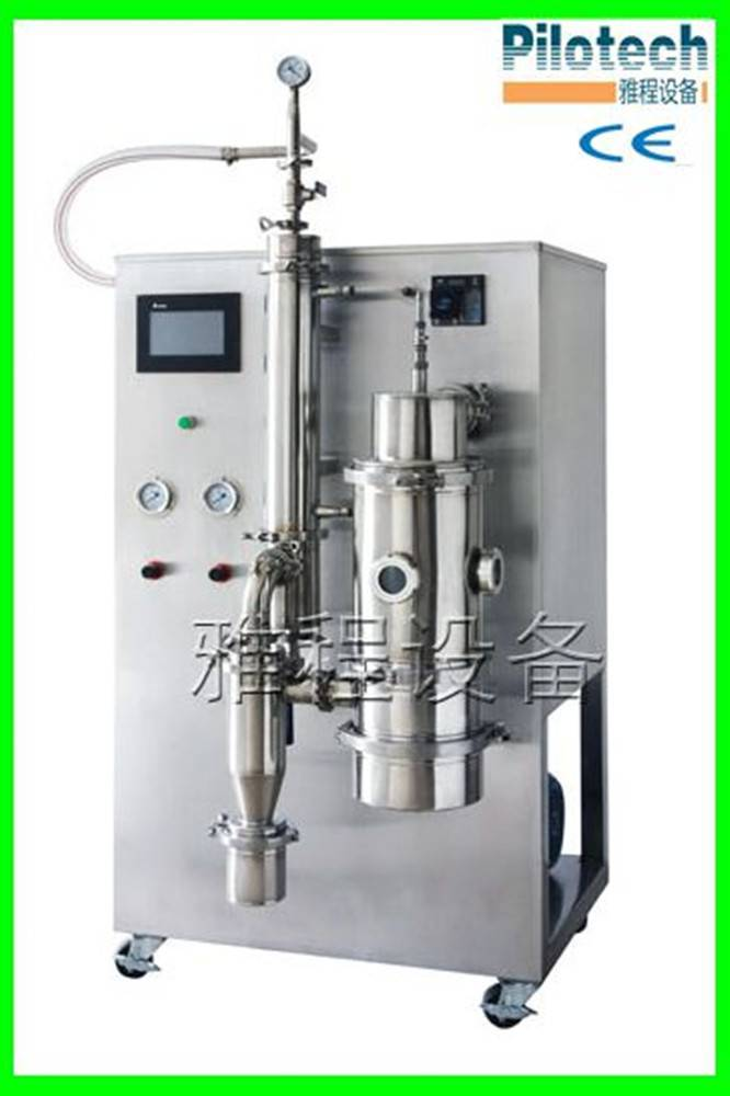 small scale industrial lab low temperature spray dryer