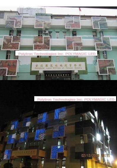 POLYMAGIC LED exterior wall landmark