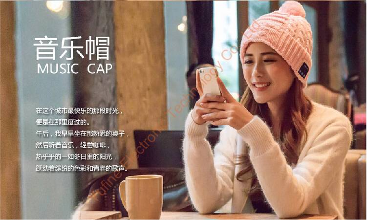 manufacturer of Knitted wireless cap, Bluetooth music cap, wireless music hat, sports music cap