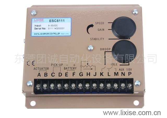 ESC5111 electronic governor