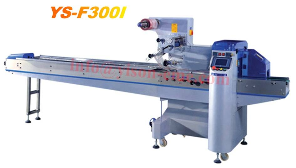 Sell Chinese factory Biscuit Sandwich Packing Machine, sandwiches wrapping machine
