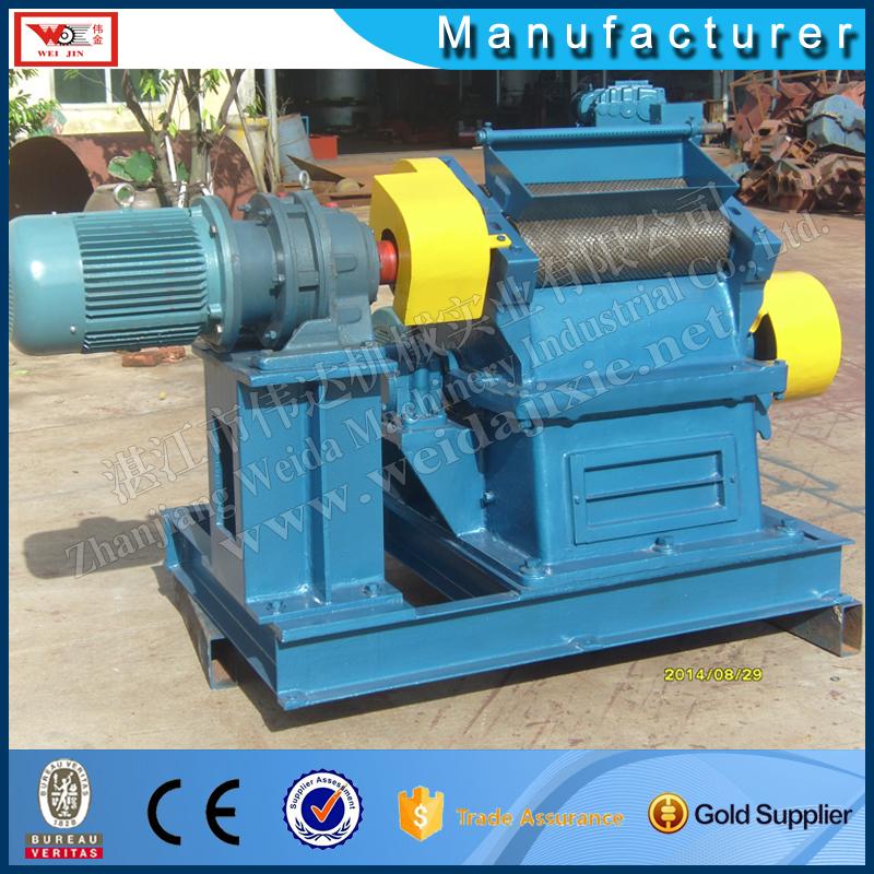 high output Hammer Mill Machine good performance Crushing machine