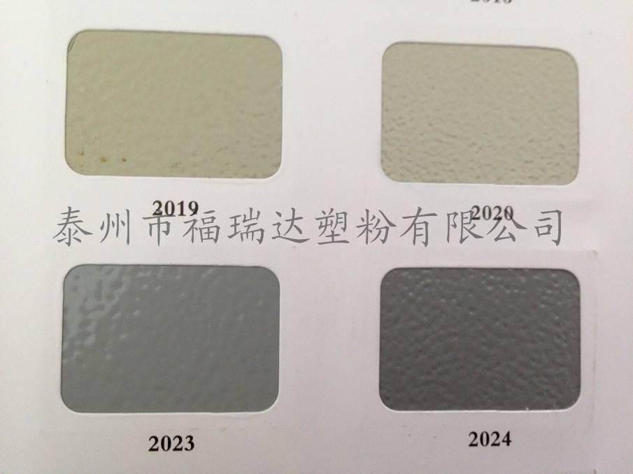 supply Zinc rich epoxy primer powder coating