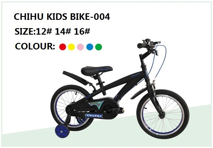 kids bikes,children bicycles,bicycle parts,kids tricycle,kids swing car,kids scooter etc.