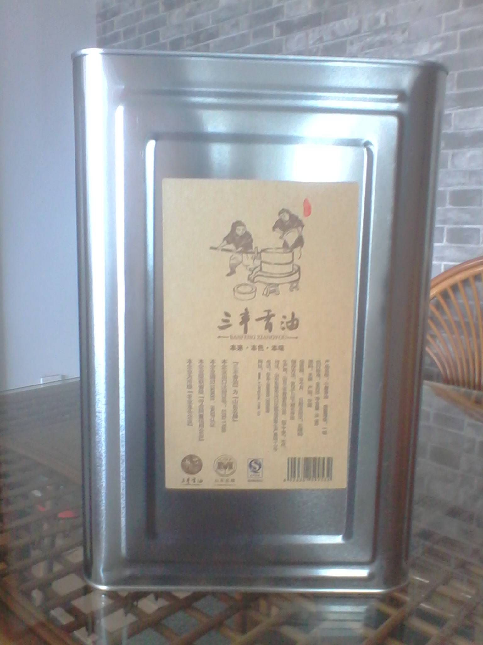18L Iron drum with white sesame oil