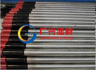 China Oil well screen 4 1 /2