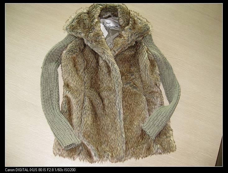 faux fur garment in stock