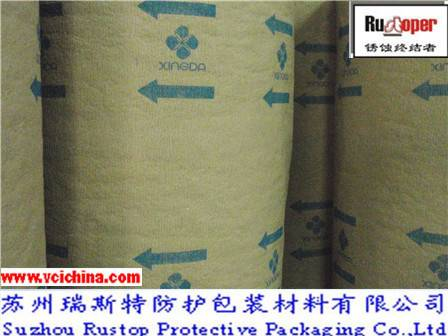 VCI antirust wrinkle paper for copper pipe