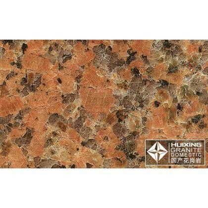 Granite MAPLE-LEAF