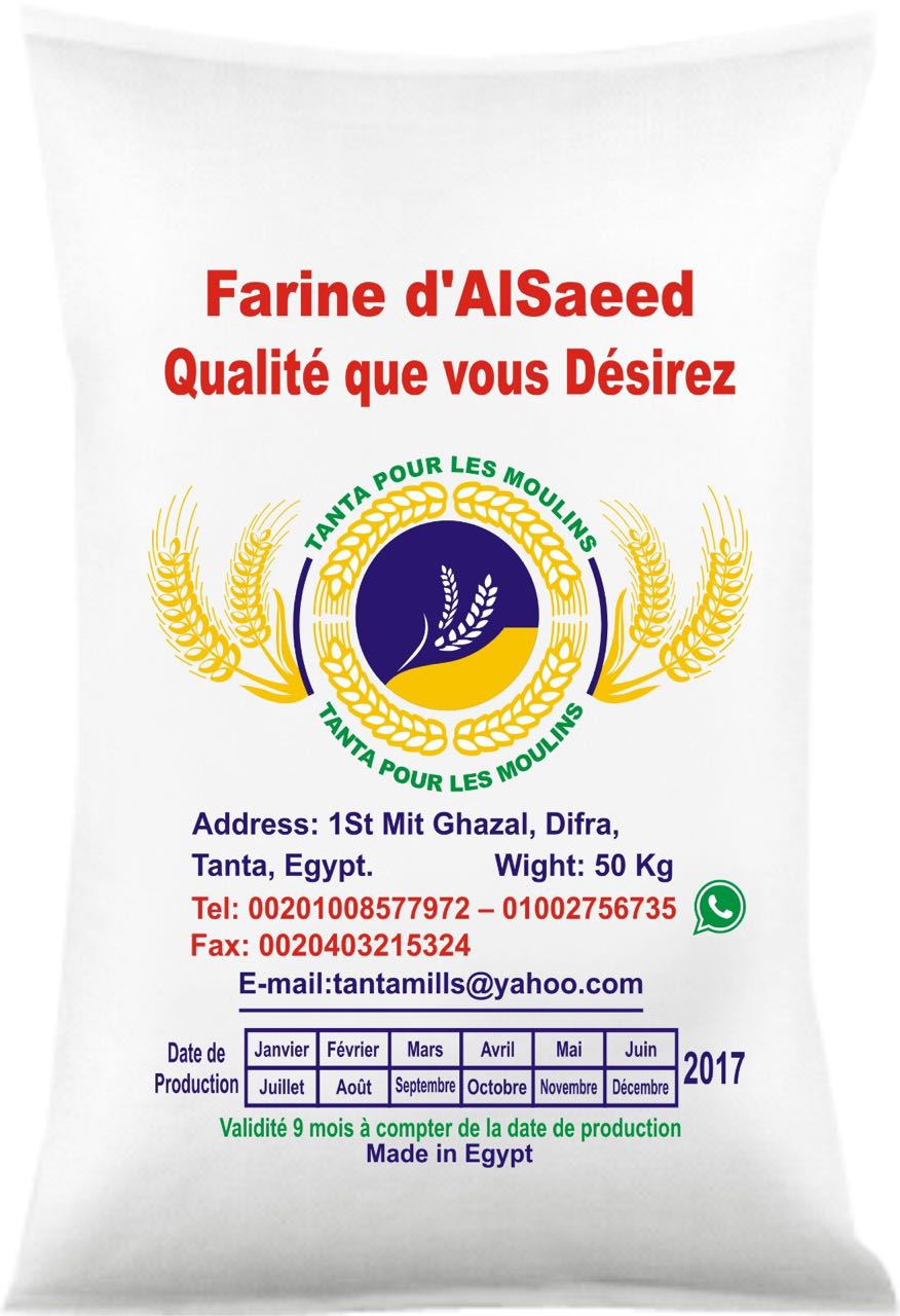 Quotation for Wheat Flour