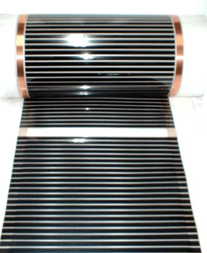 far infrared radiation film boiler or heater