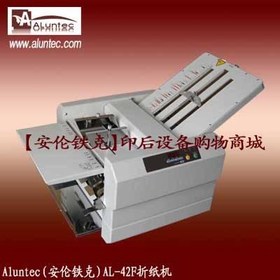 AL-42F table paper folding machine / paper folder
