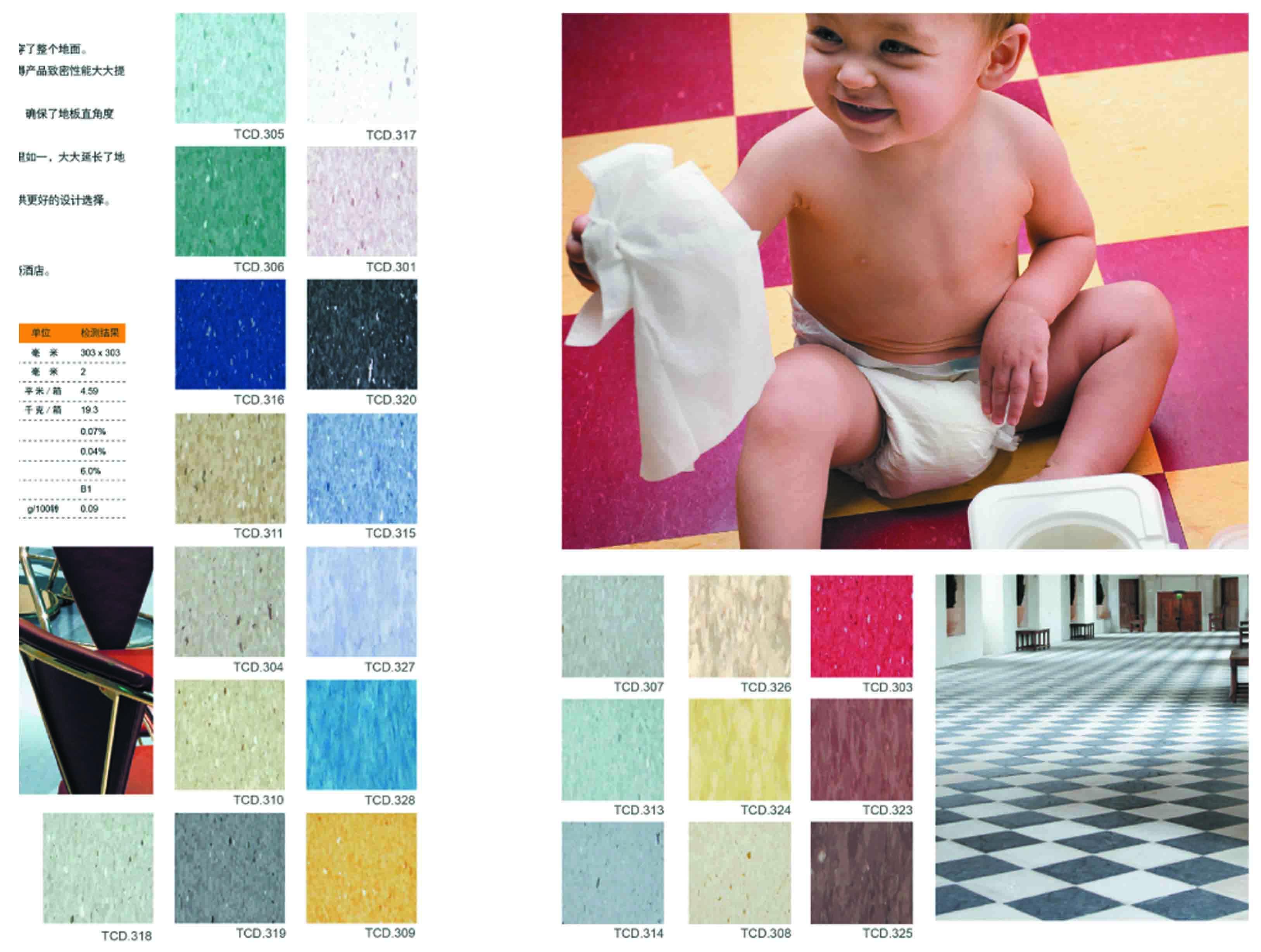 Vinyl Composite Tile TCD Series