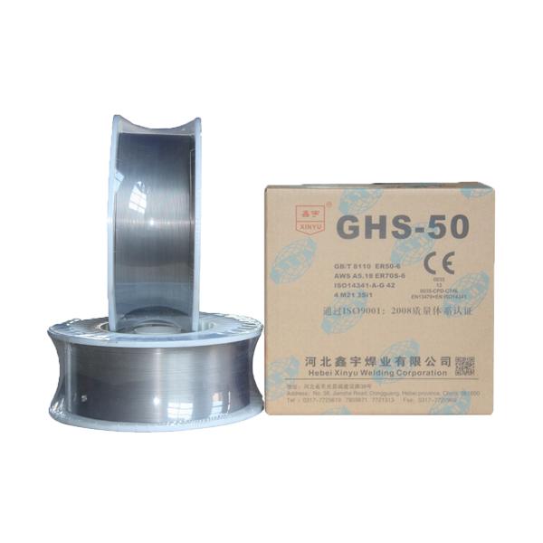XINYU GHS-50