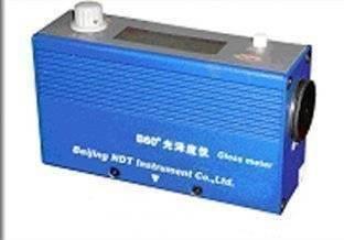 Gloss Meter Model B206085