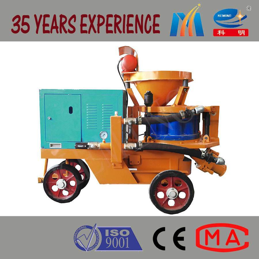 PZ Dry Concrete Shotcrete Machine with Electric Drive