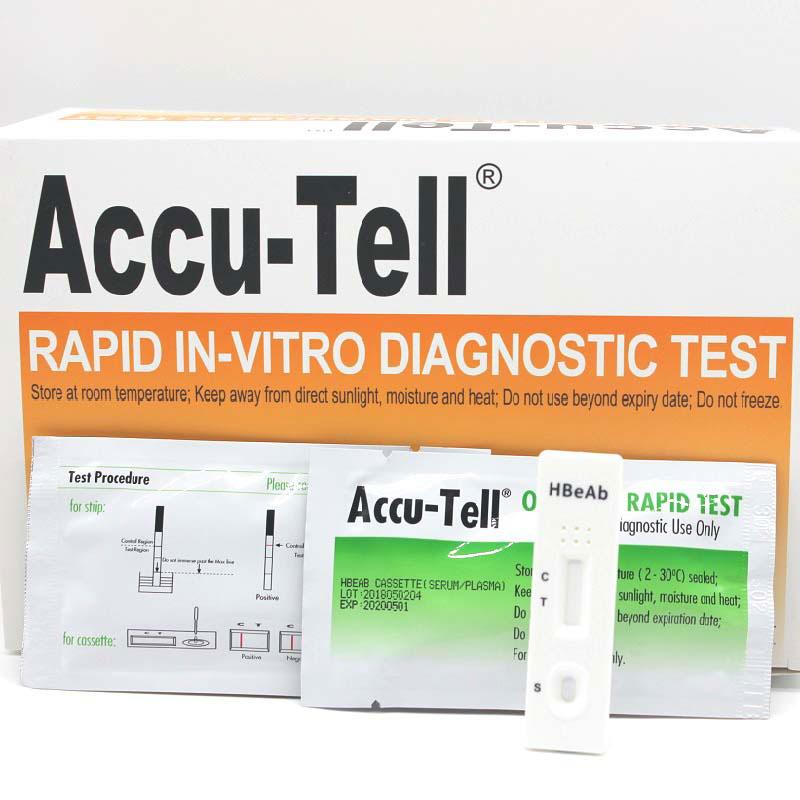 Accu-Tell® HBeAb Rapid Test Cassette (Serum/Plasma)
