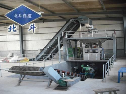 Bulk blending fertilizer making machine