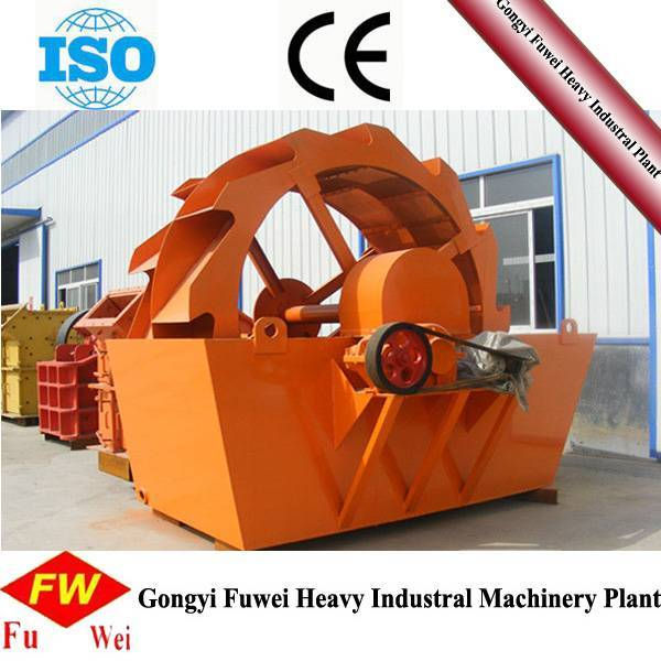 Mining Equipment Sand Washer Machine for Sale