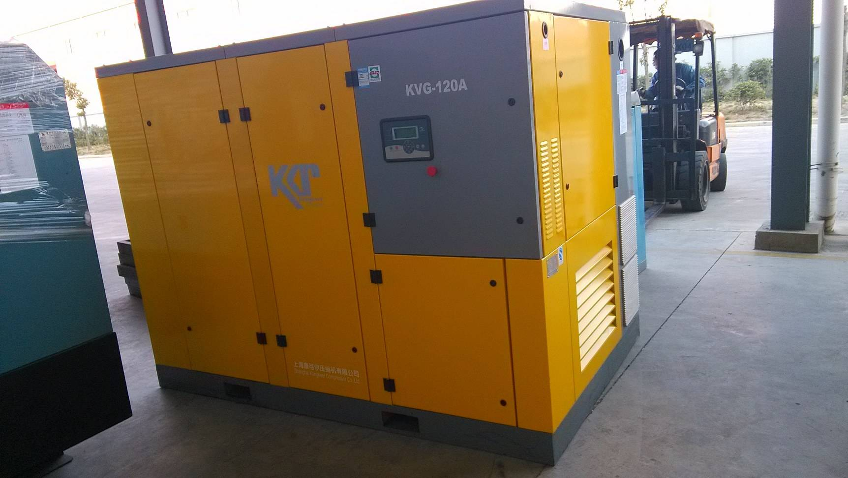 Stationary rotary screw compressor
