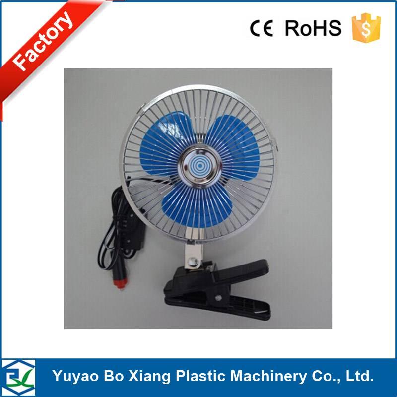 protable car fan with clip