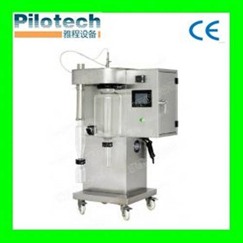 Small Scale Lab Spray Drying Machine for Sale