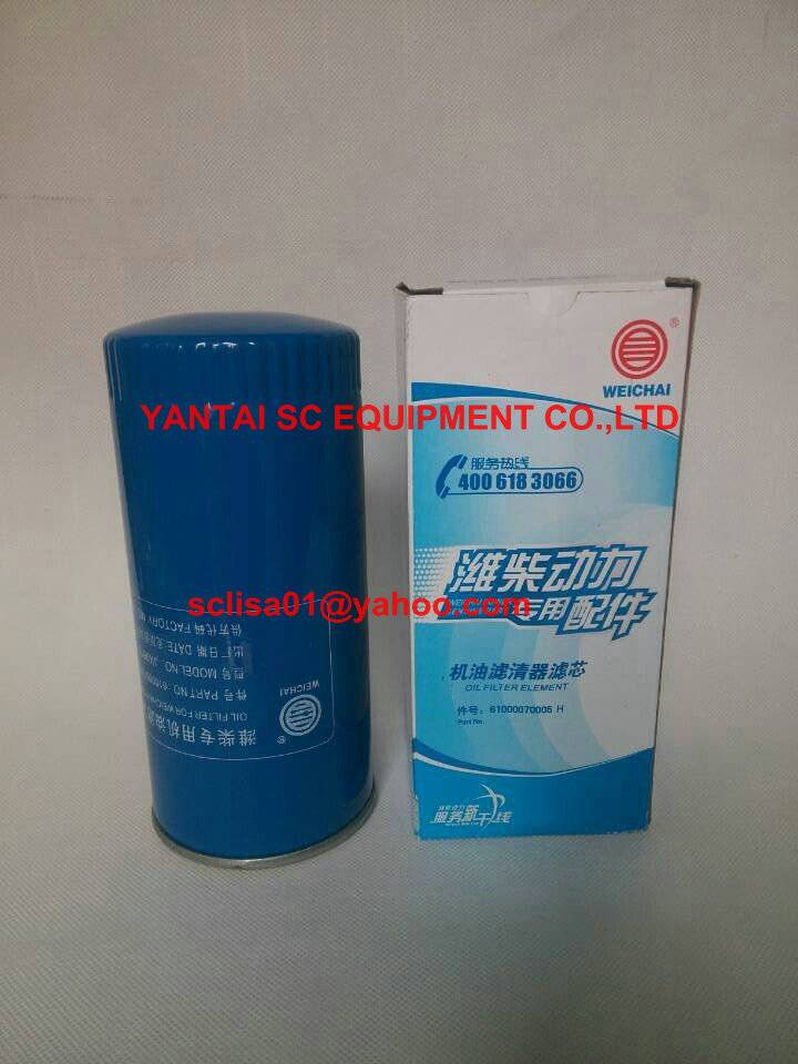 WD615 Weichai Engine oil filter, fuel filter, filter core
