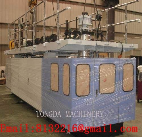 PC BLOW MOLDING MACHINE(TDB-25APC)
