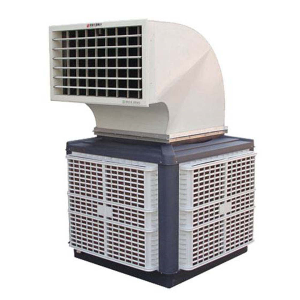 Hot sale Energy Saving Industrial Water Evaporative Air Cooler Fan