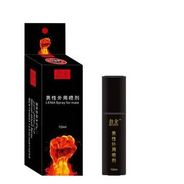 long time sex spray for man, delay spray, long lasting spray for men