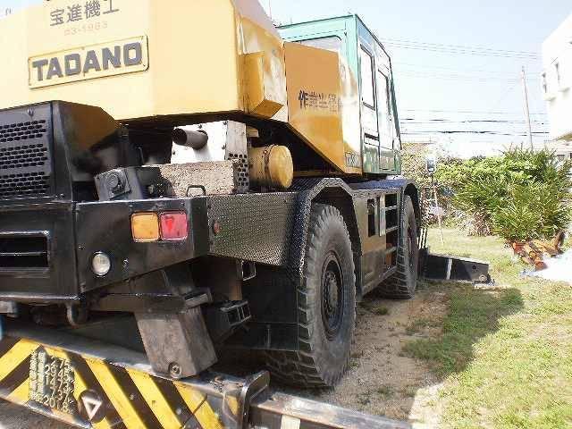 Used Original Rough Terrain Crane Kato 25t
