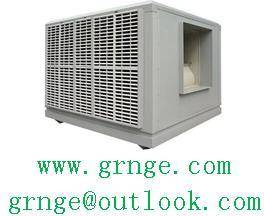 Grnge industrial air cooler/air conditioner/ventilation fan