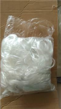 exhuast fiberglass packing