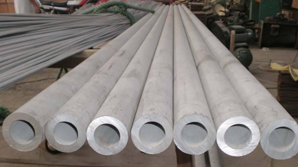 sell stainless steel pipe astm jis din standard