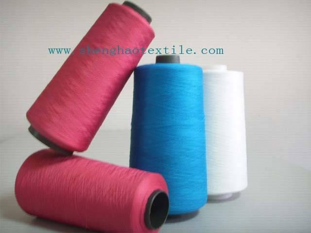 nylon&polyester yarn