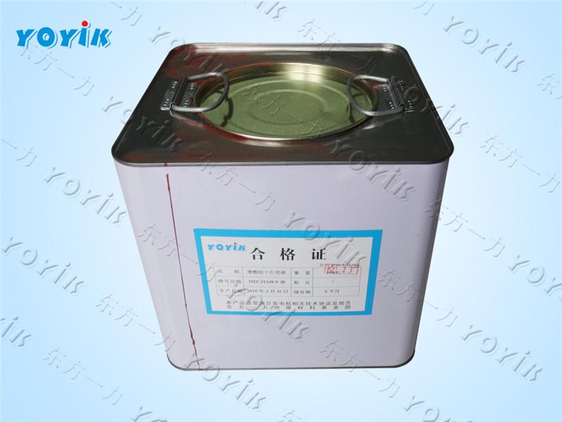 Generator using RTC adhesive DECJ1102