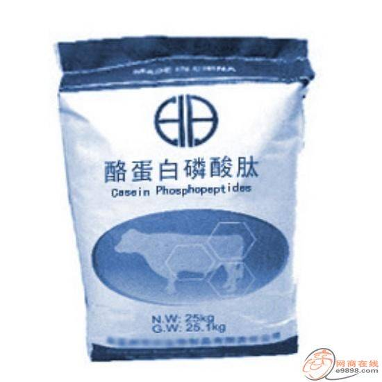 CPP coming from natural protein,it is safe and efficient