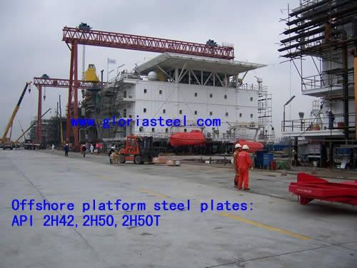 API 2H42,2H50 offshore platform steel plates