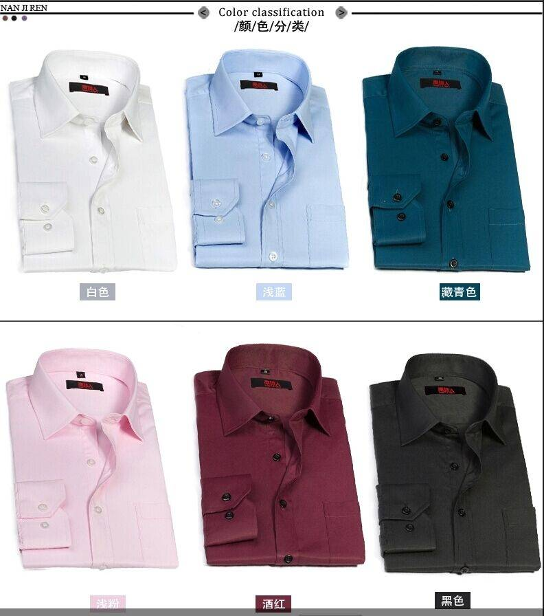 men's dress long sleeve shirt