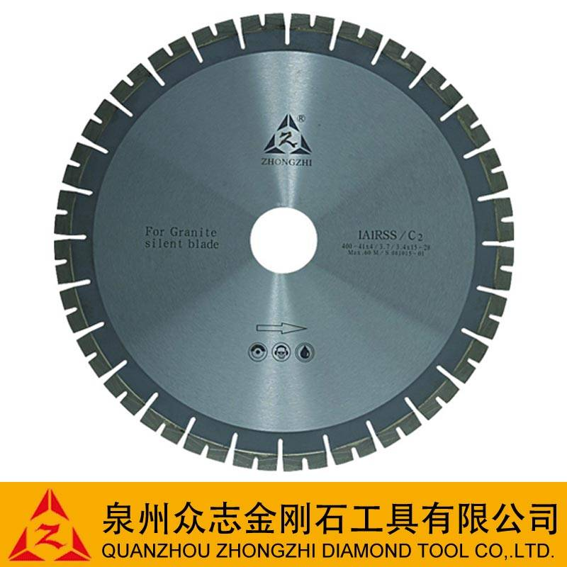 Brazed Wall Saw Blade (18-48)