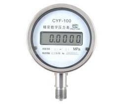 CYF-100 precision digital pressure gauge